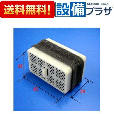 ・    TCA83-8 《2》TOTOトイレ部品・補修品ウォシュレット脱臭カートリッジ触媒組品