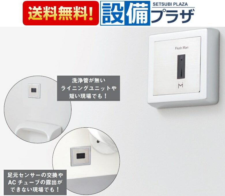 トイレ用設備, その他 2!FM8TWA 2 AC100V (TOTO TEA9596)