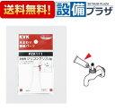 【全品送料無料!】★[PZK111]KVK 部材 水栓用シリコングリス(3g入)