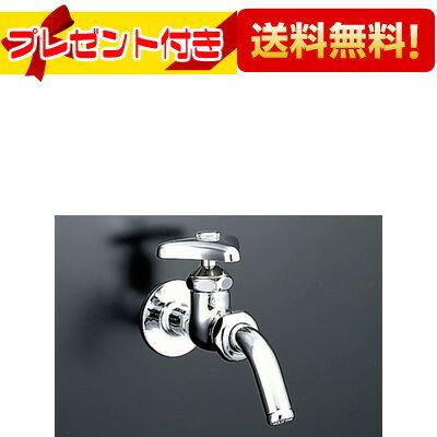 【全品送料無料!】【プレゼント付き】[LF-7R-13]INAX/LIXIL ユーティリティ用水栓(壁付タイプ) (単水栓)(LF7R13)