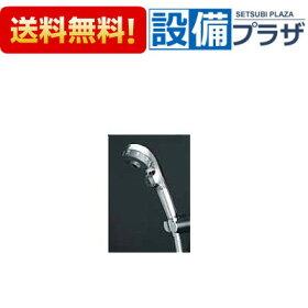 【送料無料!】[ZS305TMSNH]KVKeシャワー・3wayシャワーヘッド付(ワンストップ機能付)