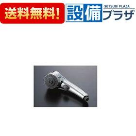 【送料無料!】[THC8C]TOTOワンダービートクリックシャワーヘッド