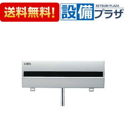 [OKU-131SM] INAX/LIXIL 赤外線センサー感知型(露出形) 電磁弁内蔵型 AC100...