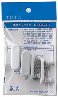 □ TCH847YR TOTOトイレ部品・補修品便座パーツ便座クッション