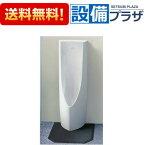 【全品送料無料!】▲[UFS910]TOTO 自動洗浄小便器 床置式 AC100V セット品番(US910+HP910) 新設リモデル共通区分