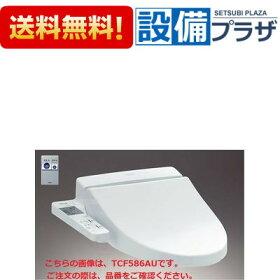 【送料無料】[TCF586AE]TOTO