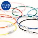 【SEV公式ショップ】SEVルーパーtypeM(44/46/48cm)◆送料無料◆人気の健康、スポーツアクセサリー