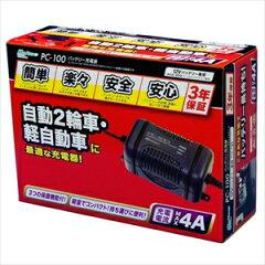 大自工業 フルオートチャージャー 【PC-100】