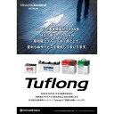 【Tuflong】(昭和電工マテリアルズ)AH 40B19R農業機械用バッテリー Tuflong AG 豊作くん主な互換品番:34B19R/38B19R/40B19R/38B20R地域限定(本州・四国・九州)送料無料 2