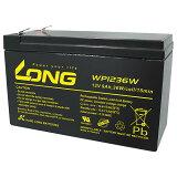 LONG (ロング) バッテリーWP1236W制御弁式鉛蓄電池 UPS・非常電源用主な互換品番:HZ7.2-12/WP7.2-12/WP8-12/12SN7.5/NP7-12/NPH7-12地域限定(本州・四国・九州)送料無料