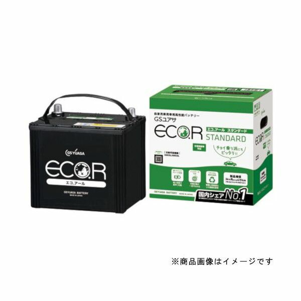 GSYUASAジーエスユアサ 数量   特別価格 EC-40B19L-ST国産車バッテリー充電制御車対応エコアールスタンダード互