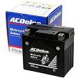 ACDelco ACデルコバイク用バッテリー液入充電済みDTX5L-BS主な互換品番:YTX5L-BS/FTX5L-BS/RBTX5L-N地域限定送料無料