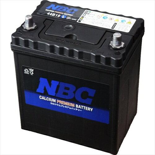 NBCバッテリーカルシウムプレミアムバッテリー44B19L主な互換品番:38B19L/40B19L/42B19L/44B19L地
