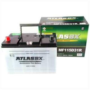 ATLASBXアトラスバッテリーお買い得のATLASATMF115D31R主な互換品番:65D31R/75D31R/85D31R