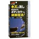 ソフト99 SOFT9900504カラーエボリューション ブルー[配送区分:小型20kg]