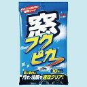 【洗車用品キャンペーン】ソフト99 SOFT9904071窓フクピカ 10...