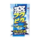 【洗車用品キャンペーン】ソフト99 SOFT9904073窓フクピカ く...