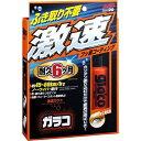 【洗車用品キャンペーン】ソフト99 SOFT9904174激速ガラコ 50...