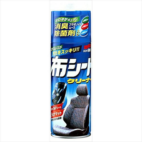 【洗車用品キャンペーン】ソフト99 SOFT9902051クリーナー効果に加え、天然フラボノイドによる強力な消臭・除菌効果を発揮!ニュー布シートクリーナーさわやか仕上げ 420ml[配送区分:小型20kg]