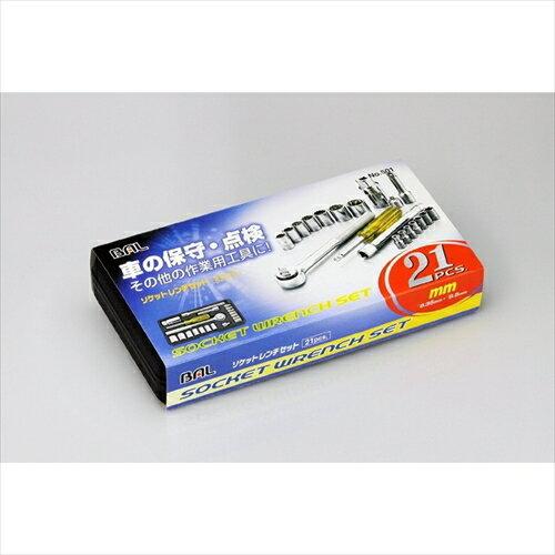 大橋産業BAL21PCSソケットレンチセットNo.501