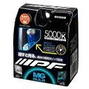 IPFハロゲンバルブMGバルブ 5000Kブライトブルーヘッドライト...