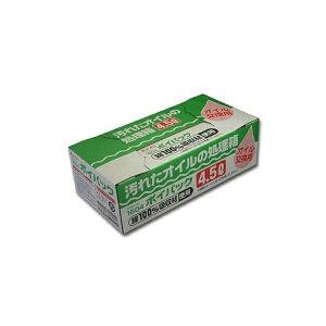 エーモン工業1604ポイパック4.5L[配送区分:小型20kg]