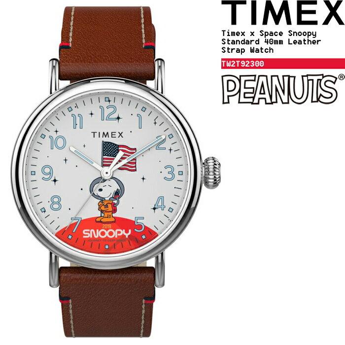 祝★開店 タイメックス 腕時計 TIMEX X SPACE SNOOPY [TW2T92300] メンズ レディース スヌーピー プレゼント ギフト[ZRC]