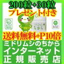 Img63605298