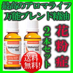 ! 預防感冒的香氣化妝品油 100%天然精油乾草措施貨物精油僵硬 RID 玩具學習工作效率了肌肉疲勞落枕護理