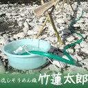 流しそうめん機 天然竹の本格派 本物志向、高級志向の方にはおすすめ 循環式節水型 流しそうめん機 流...