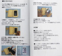 iPhone7プラスiPhone8プラスiPhoneXケイシイズKC,sアイレスト6プラスiPhone6プラスアイフォーンカバーアイフォンカバーフリーカットフリースタイル革レザー