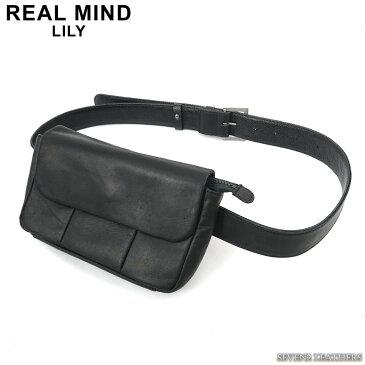 リアルマインドリリー REAL MIND / LILY ウェストバッグ ボディバッグ 本革 リアルマインド カジュアル メンズ レディース 日本製 210146