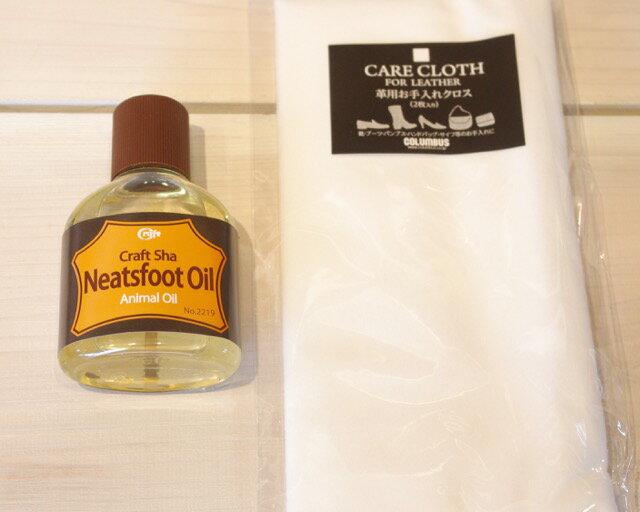 【レビューで無料メンテナンス】NEATSFOOT 皮革メンテナンスオイル 保湿 革手入れセット 無色 動物油 綿100% neatsfootoil 【店頭受取対応商品】