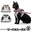 猫 犬 ハーネス リード ペット 服 ウェアハーネス 胴輪 キャット ドッグ リーシュ リボン h0053