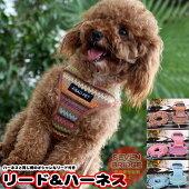 犬猫ハーネスリード付ペット服ボヘミア胴輪キャットドッグメッシュh0106