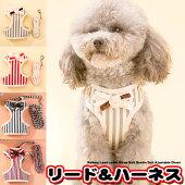 犬猫ハーネスリード付ペット服リボンストライプ胴輪キャットドッグメッシュh0135