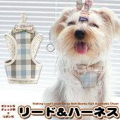 犬猫ハーネスリード付ペット服リボンチェック胴輪キャットドッグメッシュh0171