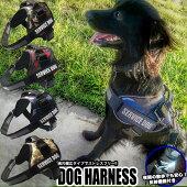 犬ハーネスベストペット迷彩フカフカクッション服胴輪キャットドッグメッシュドッグウェア小型犬大型犬中型犬h0177