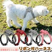 犬猫ハーネスチェックペット服胴輪キャットドッグリボンh0229