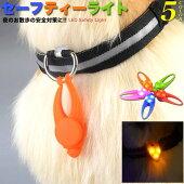 犬猫LEDお散歩ライトセーフティライト首輪LEDライトペットキャットドッグペットグッズh0230