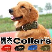 犬首輪首や喉に優しいペットドッグペットグッズ太い極太幅広小型犬中型犬大型犬h0260