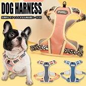犬ハーネスベストペット胴輪ふっくら生地服キャットドッグメッシュドッグウェア小型犬中型犬h0263
