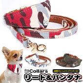 犬猫首輪バンダナリードセットスタイルペット服キャットドッグ迷彩スカーフペットグッズh0275