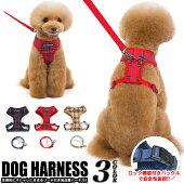 犬ハーネスリード付ペット服タータンチェックウェアハーネス胴輪キャットドッグメッシュチェックh0282