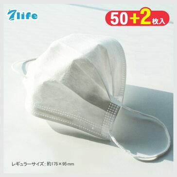 【4/30〜5/6発送受付中 50+2枚】7Life 高機能3層マスク 1箱(50枚入り)