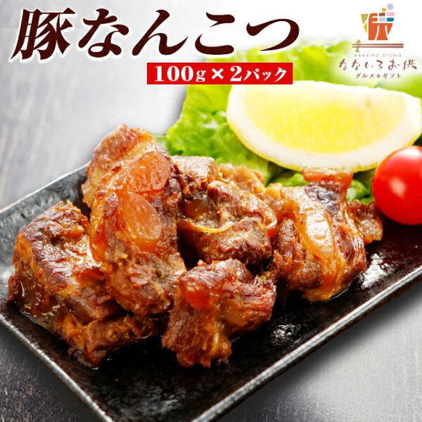 豚なんこつ100g×2パック消化メール便豚肉九州産ご飯のお供レトルト常温保存OKおつまみお試し人気には訳あり食品お取り寄せグルメ
