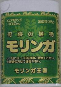 奇跡の植物モリンガモリンガ100%!250粒(25g)