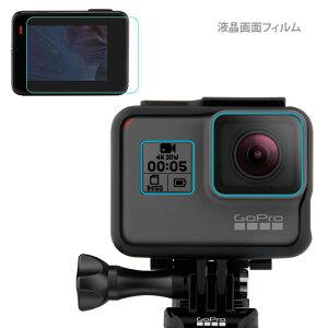 レンズフィルム 液晶保護フィルム タッチスクリーン HERO7 キズ防止 クリア 指紋防止 GoPro Black HERO6 GoProHERO5Black Gor ブラウン度正規品