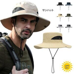 帽子 日よけ UVカット サファリハット ツバ広 紫外線対策 アドベンチャーハット 登山 釣り ソロキャンプ メッシュ アウトドア トレッキング あごストラップ付き レディース メンズ