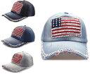 キャップ レディース メンズ デニムキャップ 帽子キラキラ アメリカンフラッグ USA 米国旗ラインストーン付き ヴィンテージ ベースボールキャップカジュアル ハット 野球帽 おしゃれ